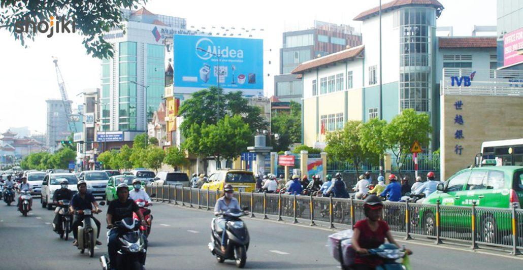 Báo giá thi công pano quảng cáo tại Hà Nội - Billboardquangcao.com