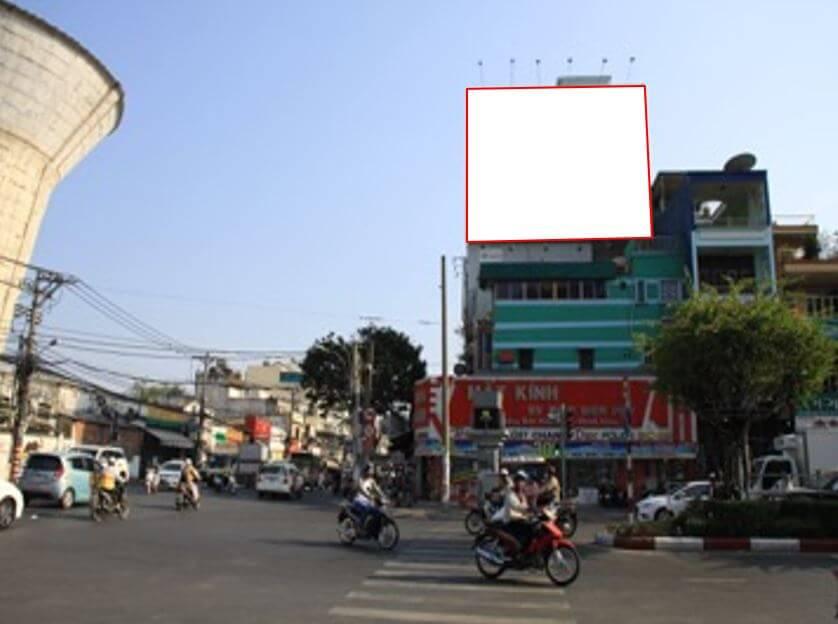 Bảng quảng cáo 96 Nguyễn Tất Thành, quận 4, Hồ Chí Minh